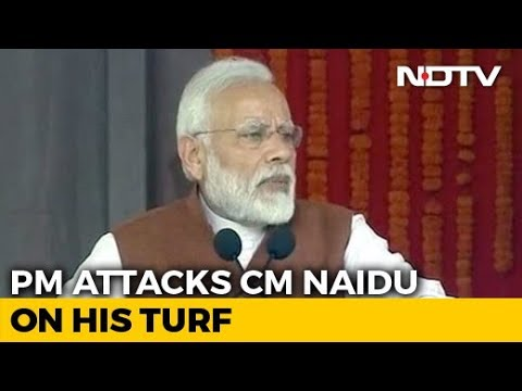 """Chandrababu Naidu """"Backstabbed"""" His Father-In-Law NTR: PM Modi In Andhra"""