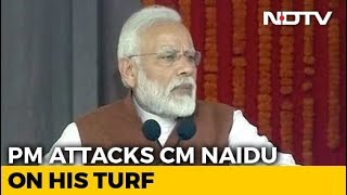"Chandrababu Naidu ""Backstabbed"" His Father-In-Law NTR: PM Modi In Andhra"