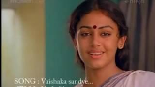 Mohanlal shobhana hit songs collection malayalam evergreen hits