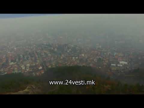 Како изгледа Скопје снимено од дрон – метрополата се гуши во смог