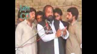 vuclip Zakir Chaman Abbas Baloch Majlis Jalsa 18 mar 2015 Bangla Yasmeen