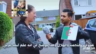 شوهة للجزائرييين هنا كيبان شكون البلد العريق