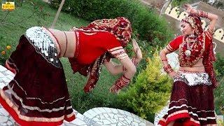 NEW SONG 2020 - Latest Rajasthani Song 2020 | Marwadi Dj Song 2020 | Bheruji New Song | Video HD