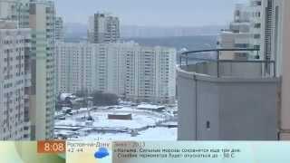 Новая Трёхгорка СУ-155(Качество строительства удручает. В сюжете показаны кадры сданных домов. В частности кадры дома по адресу..., 2013-02-15T09:11:12.000Z)