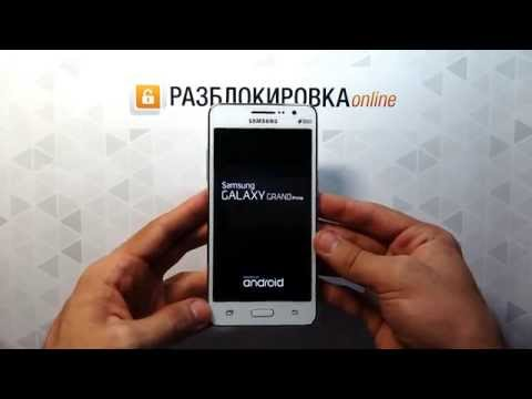 Samsung GALAXY Grand Prime - Factory reset (hard reset)