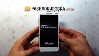 Samsung GALAXY Grand Prime - Factory reset (hard reset)(How to do factory reset Samsung GALAXY Grand Prime Duos SM-G530H. Как сделать сброс до заводских настроек на смартфоне Samsung GALAXY Grand ..., 2015-09-21T16:46:57.000Z)