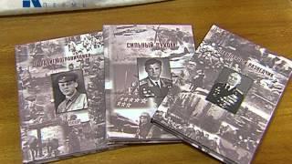 Книги про Героев Второй мировой войны