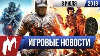 Игромания! ИГРОВЫЕ НОВОСТИ, 8 июля (Control, Gears 5, Wasteland 3, Mordhau, Bulletstorm, Shenmue 3) / Видео