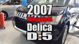 2007 Mitsubishi Delica D:5 - YouTube
