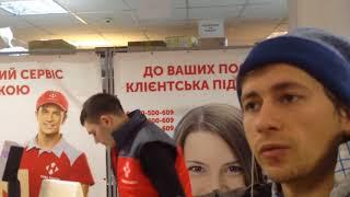 Обманули через Безопасную Сделку на OLX на 9000 грн