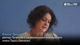 Монсон в Луганске