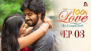100% Love - Episode 03 || Telugu Web Series || CAPDT