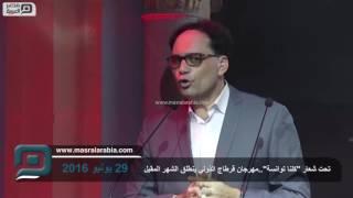 مصر العربية | تحت شعار