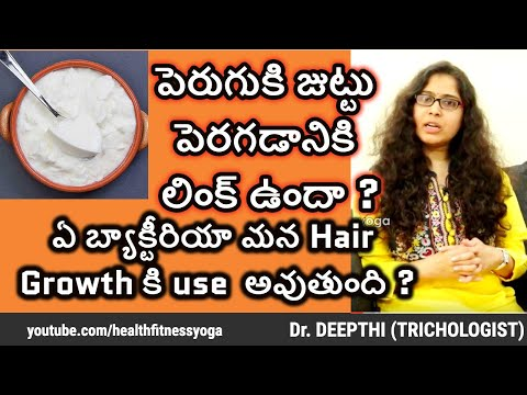 can-probiotics-help-hair-growth?-does-gut-health-affect-hair?-dr-deepthi-#trichologist|