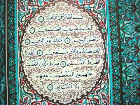 Holy Quran with pashto translation  01 Surah Al Fatiha
