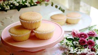 「杯子蛋糕」不塌陷、不皺不裂的杯子蛋糕配方+烤溫+心得分享!!!????(媽媽最愛分享的小點心。必收藏!)