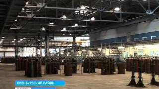 Гелиевый завод установил рекорд