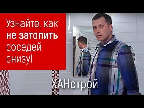Ремонт квартиры под ключ в Красноярске своми руками. Ремонт хрущевки и ванной комнаты