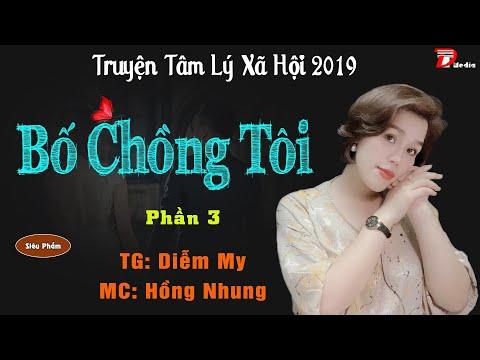 Siêu phẩm truyện bố chồng nàng dâu P3 – Anh em là tình địch #mchongnhung