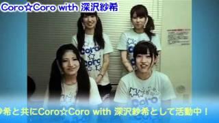 月刊MelodiX! 「アイドル下克上(Coro☆Coro with深沢沙希)」