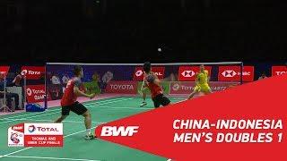 Thomas Cup | MD1 | LIU/ZHANG (CHN) vs GIDEON/SUKAMULJO (INA) | BWF 2018