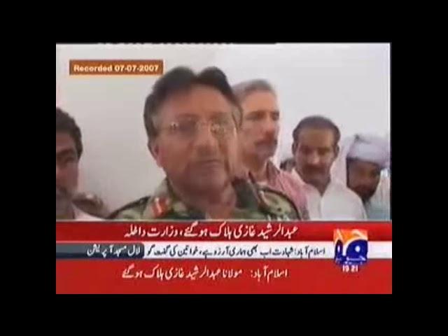 Operation Vijay- 1999 Kargil war Parvez Musharraf lies and begged for surrender in Kargil war