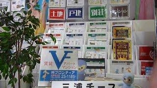 【フロンティアTV】5/7:萩本欽一・窪塚洋介・佐藤優樹(モーニング娘。...