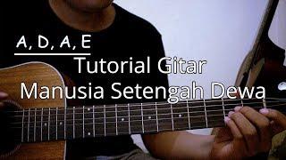 Download lagu Tutorial Gitar Manusia Setengah Dewa Iwan Fals MP3
