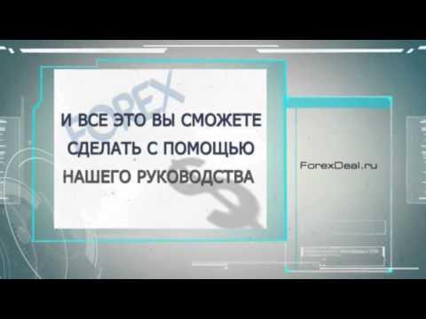 2015-free-$300-forex-no-deposit-bonus-from-forexnodepositbonus.info-[forex-bonus-2015]