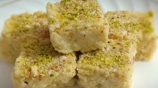 सिर्फ 3 मिनट में बनाइये स्वादिष्ट कलाकंद की मिठाई    Instant Kalakand Recipe