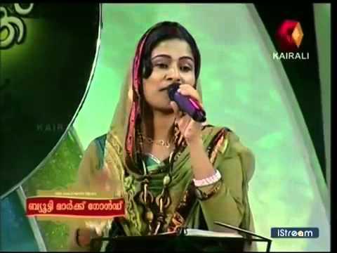 Eid Mubarak  Surumi sings 'Aadu mezhikan   '