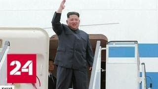 Ким Чен Ын зачастил в Китай: Северная Корея почувствовала за собой надежный тыл Пекина - Россия 24