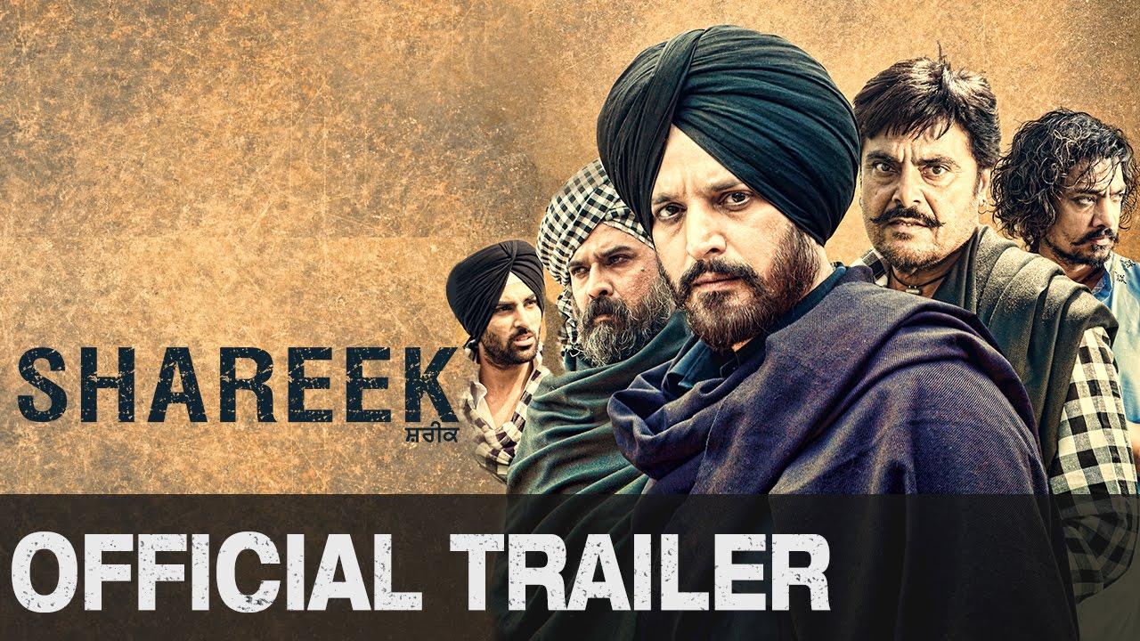 Download Shareek (Uncut Trailer) | Jimmy Sheirgill, Mahie Gill, Simar Gill, Kuljinder Sidhu, Oshin Brar