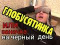 Redmi 4x Прошивка от Miuipro - YouTube