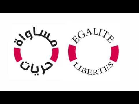 Congrès de Tunis pour l'égalité et les libertés individuelles