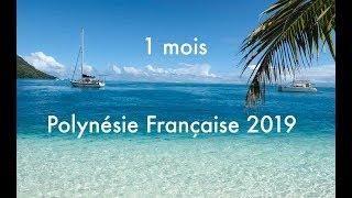 Polynésie française 1 mois