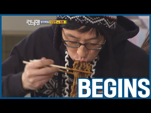 [RUNNINGMAN BEGINS] [EP 26-3] | ❓ Special Game : What Will You Choose ❓ (ENG SUB)