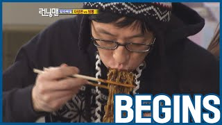 [RUNNINGMAN BEGINS] [EP 26-3]   ❓ Special Game : What will you Choose ❓ (ENG SUB)