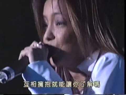 安室奈美恵 - Chase the Chance + Talk (TK PAN PACIFIC TOUR '97 1997.05.27)