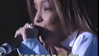 """Namie Amuro performing """"Chase the Chance"""" in Taipei, back in 1997."""