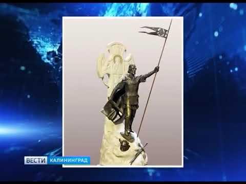 В Москве изготовили памятник Александру Невскому для Калининграда/ скульптор Андрей Следков