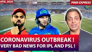 No Crowd allowed in PSL and IPL ? | Shoaib Akhtar