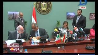 فيديو..التعاون الدولي يوقع على منحتين باجمالي 90 مليون جنيه مع ايطاليا