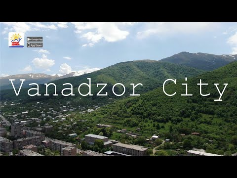 Armenia, Vanadzor City. Армения, город Ванадзор.