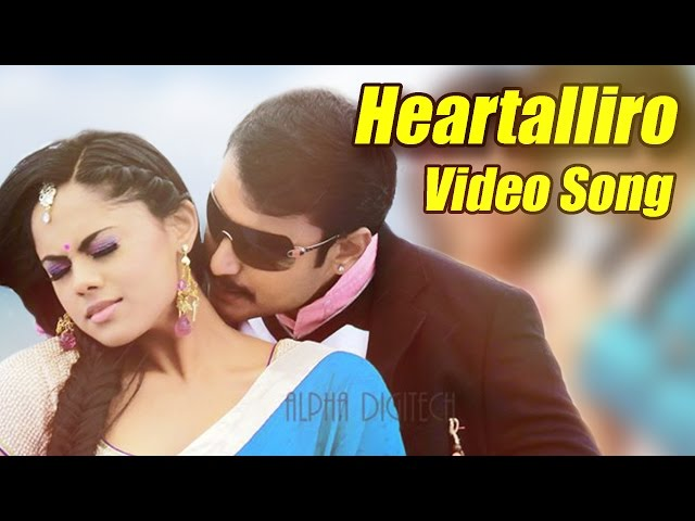 Hearttalliro Full Lenght Video Song In HD | Brindavana Movie |  Darshan, Karthika Nair, Saikumar Travel Video