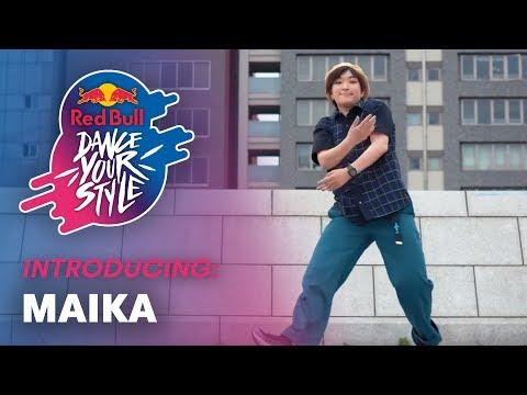 MAiKA, Japanese Hip Hop Dancer | Red Bull Dance Your Style Japan