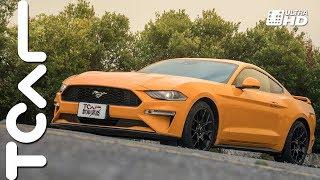 [4K] 2018 Ford Mustang Ecoboost Premium 跑車試駕 - TCAR
