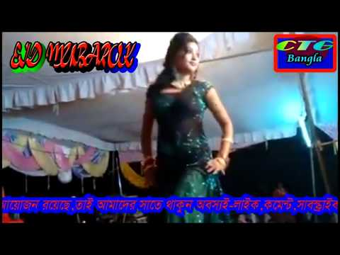 শিল্পী বাবু ,কি তাবিছ সোয়াইলা তু্ই আরে,CHITTAGONG NEW SONG,SONG 2017 CHITTAGONG, ANSOLIK GOOD SONG,