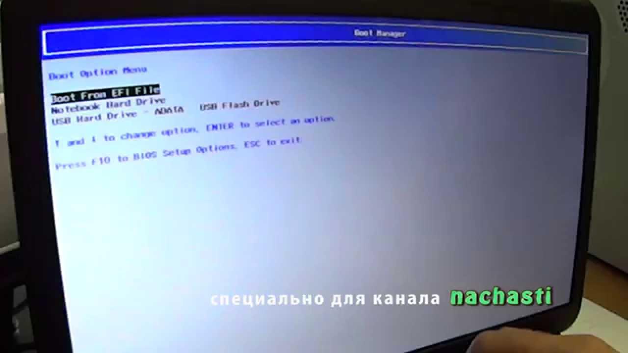 установить драйвера на ноутбук hp