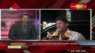 Breaking News: Sajith Premadasa address media after meeting PM Ranil Wickramasinghe
